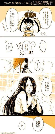 Character Concept, Concept Art, Nihon, Touken Ranbu, Fujoshi, Anime Love, Animals And Pets, Kawaii, Fan Art