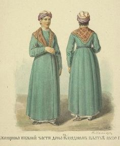 Russian traditional costumes of Don  Cossacks (kubelek) 1820