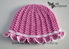 Pink hat with wavy edge and free charts!