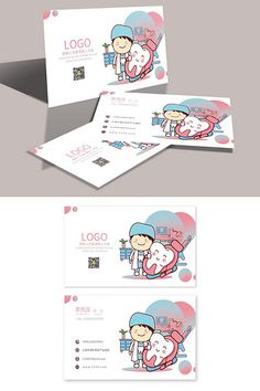 Simple and stylish cute dentist personal business card template Cute Business Cards, Free Business Card Templates, Business Card Design, Visiting Card Design, Dental Office Design, Meet The Artist, Marketing, Personal Branding, Dentistry
