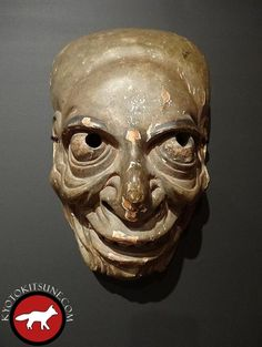 Anvien masque de Noh de plus de 400 ans Old noh mask, about 400 years agao