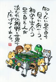 春を見つけました。|ヤポンスキー こばやし画伯オフィシャルブログ「ヤポンスキーこばやし画伯のお絵描き日記」Powered by Ameba