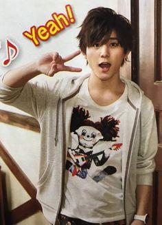 Yamada Ryosuke - Kindaichi
