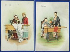 1910's Japanese Postcard Advertising Singer Mishin ( Sewing Machine ) / india japan girl woman / vintage antique old art card / Japanese history historic paper material Japan