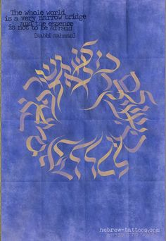 Kol haOlam kulo, Gesher tzar me'od by hebrew-tattoos.com #bible #hebrew…
