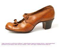 Винтажная обувь из коллекции Назима Мустафаева