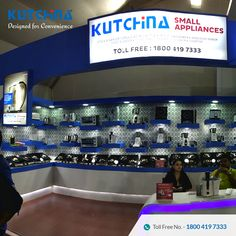 Small appliances stall @ Mega Trade Fair, 2017 Kolkata