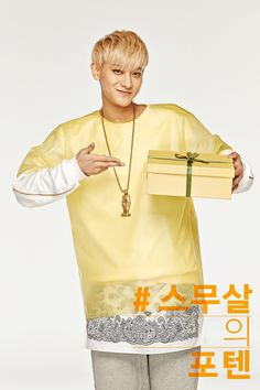 Twitter / SMTownFamily: {PROMO} 140514 Tao for Sunny10's promotional picture