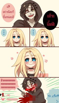 pixiv ไหนใครคิดว่าตูไม่ใช่คนไทย จากDoubleCcgame -w-  Zack : Hey! Just smile a little bit Smile!! Ray : *smile* Zack : *cough* Ray : Hey Zack!!! Are you OK!?  They're so cute ////