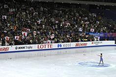 TOKYO, JAPAN - NOVEMBER 08:  Mao Asada of Japan waves to fans during day one of ISU Grand Prix of Figure Skating 2013/2014 NHK Trophy at Yoy...