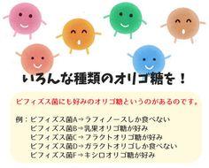 【必読】イソマルトオリゴ糖の効果とデメリット・害・危険性