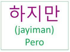 Korean Words Learning, Korean Language Learning, How To Speak Korean, Learn Korean, Korean Writing, Korean Phrases, Korean Lessons, Student Life, Idioms
