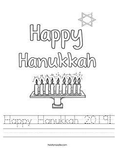 Pin auf Jewish holidays