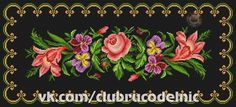 VK is the largest European social network with more than 100 million active users. Cross Stitch Rose, Beaded Cross Stitch, Cross Stitch Flowers, Embroidery Patterns Free, Hand Embroidery, Knitting Patterns, Cross Stitch Designs, Cross Stitch Patterns, Cross Art
