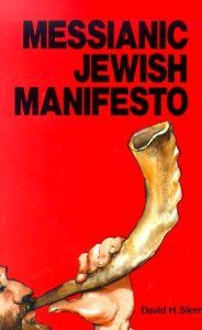 """Messianic Jewish Manifesto"" offers an ideology, theology, and program for Messianic Judaism.  - A challenge to both Jews and Gentiles who honor Yeshua (Jesus) as Israel's Messiah and others involved with the movement catch the vision for its destiny, which is to heal the split between the Church and the Jewish people."