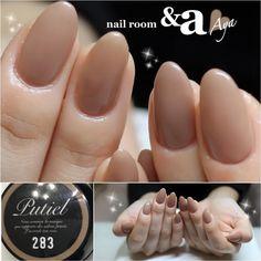 Aya!! ~nail room &a♡~さんはInstagramを利用しています:「このベージュほんっっとに綺麗! 指が白く見えるしオススメすぎる。 しかも、めちゃ塗りやすいという、ネイリストにも嬉しいカラー! putiel 283 コルク 買い足しておこう😍😍😍 皆様もぜひ❤️ . #オフィスネイル #ベージュネイル #ワンカラーネイル #パラジェル…」 Cute Nail Art, Cute Nails, Beauty Nails, Beauty Skin, Nail Manicure, Nail Polish, Finger Art, Nail Room, Happy Nails