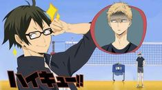 Read Capitulo 11 from the story Si Me Importas (Tsukkiyama) by _AngelesYuu_ with reads. Haikyuu Karasuno, Haikyuu Funny, Haikyuu Fanart, Haikyuu Ships, Tsukishima Kei, Tsukiyama Haikyuu, Tsukkiyama, Haikyuu Wallpaper, Volleyball Anime