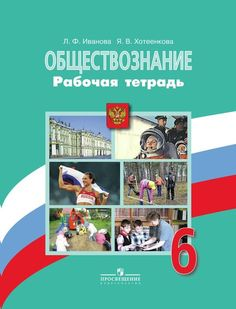 Решебник онлайн по биологии 8 класс сонин агафонова
