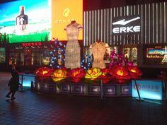 Wangfujing shopping street by night. Shopping Street, Beijing, Night, Asia, Pictures