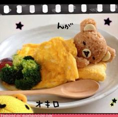 Epicute: Rilakkuma, Wake Up! Bento