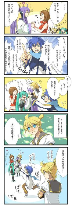 Miku, Kaito, and Len<<and these are the type of moments when I want to learn Japanese...