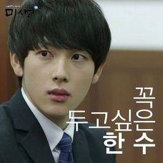 Klip - Misaeng Sports Stars, Anonymous, Musicals, Singers, Kiss, Korean Singer, Seoul, Korean Drama, Dramas