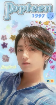 Jungkook Aesthetic, Kpop Aesthetic, Aesthetic Rooms, Foto Jungkook, Foto Bts, Bts Poster, Bts Wallpapers, Bts Backgrounds, Bts Pictures
