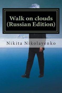 Walk on Clouds (Russian Edition) 9781500612504 by Nikita Alfredovich Nikolayenko