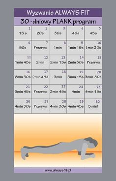 Natural Sleep Remedies, Lose Weight, Weight Loss, Health Trends, Fitness Planner, Yoga Routine, Workout Challenge, Excercise, Workout Programs