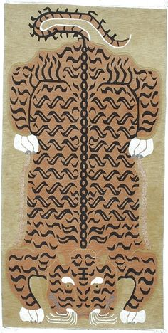 Tibet 'Paws' Tiger Carpet, 3'x6'  750