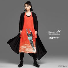 ヨウジヤマモト「グラウンド ワイ」×仮面ライダー、サマーニットやTシャツなどコラボアイテム発売の写真4