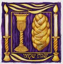 The Sabbath is the celebration of God's complete and perfect creation. Jewish Sabbath, Shabbat Shalom Images, Good Shabbos, Shavua Tov, Israel, Feasts Of The Lord, Biblical Art, Early Christian, Jewish Art