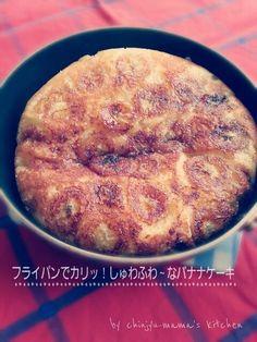 フライパンでカリッ!しゅわふわ~なバナナケーキ | 珍獣ママ オフィシャルブログ「珍獣ママのごはん。」Powered by Ameba