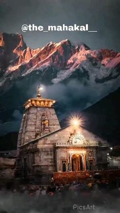 Photos Of Lord Shiva, Lord Shiva Hd Images, Lord Hanuman Wallpapers, Lord Shiva Hd Wallpaper, Lord Shiva Stories, Shiva Songs, Whatsapp Videos, Lord Shiva Statue, Mahakal Shiva