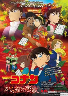 Detective Conan / Case Closed Movie 21 - The Crimson Love Letter Anime DVD Anime Dvd, Anime Films, Manga Anime, Detective Conan, Valentine Day Video, Movie 21, Movie Film, Conan Movie, Gosho Aoyama