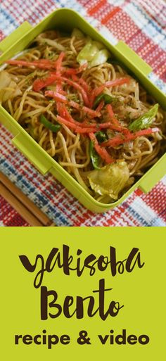 yakisoba bento recipe! Visit our site for 100 quick and easy traditional japanese bento lunch box recipes and ideas for adults.  Pin now for later!