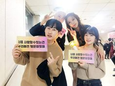 Eunhyuk, Sunday, Boa and Irene Japanese Love, Park Sooyoung, Kang Seulgi, Kim Yerim, Red Velvet Irene, Eunhyuk, Super Junior, Classy Outfits, K Idols