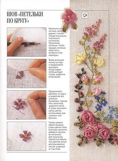 Ribbon Embroidery some picture tutorials-23679082.jpg