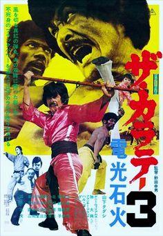 Za Karate 3 (1975)
