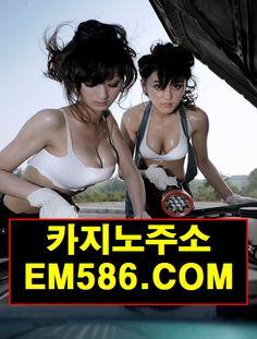 카지노사이트엠【 EM586。COM 】리듬짝경음악카지노사이트엠【 EM586。COM 】리듬짝경음악