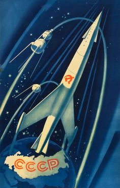 Detail from a 1958 Soviet space poster.