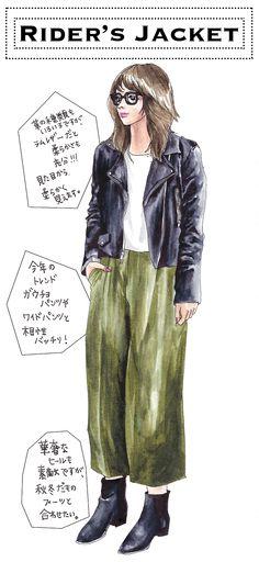 oookickooo きくちあつこ イラスト ファッション ライダースジャケット アウター コーデ スタイリング 組み合わせ コーディネートスタイルハウス STYLE HAUS ほぼ日手帳 通販 Japan Outfit, Riders Jacket, Tokyo Street Style, Fashion Design Sketches, Fashion Pants, Fashion Models, Girl Fashion, Fashion Painting, Tokyo Fashion