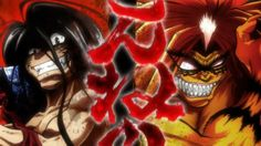 ushio to tora - They will destroy every Spirits in this World