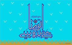 Shia Art