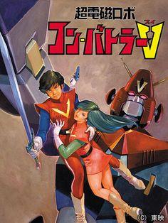 Dc Comics, Manga Comics, Combattler V, Robot Dragon, Anime Dubbed, Anime English, Japanese Superheroes, Villain Costumes, Robot Cartoon