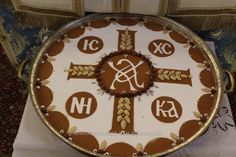 mnimosino-xristodoulos-2 The Kitchen Food Network, Orthodox Christianity, Spiritual Life, Lent, Christian Faith, Food Design, Food Network Recipes, Cake Recipes, Greek