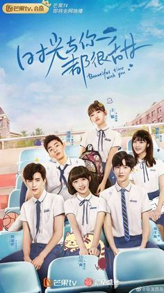 Beautiful Time With You ep 1 : Chinese Drama : Genres: Romance, School, Youth Korean Drama Romance, Korean Drama List, Korean Drama Movies, Korean Actors, Drama Korea, With You Chinese Drama, Drama Tv Series, Drama Tv Shows, Couple