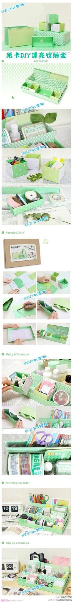 【纸卡DIY漂亮收纳盒】 为什么我都把纸板扔掉了撒!!!可惜啦!!!你的纸盒嘞? - 分享 - 趣物街_手工DIY_手绘插画_折纸不织布,创意生活分享平台!