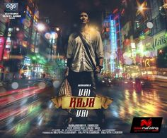 Vai Raja Vai Tamil Movie  First Look Poster