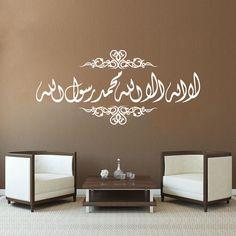 #wallstickers #islamicart #stickersislam Stickers islam chahada, calligraphie arabe Diwani